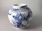 Small Blue & White Chinese Porcelain Jar ( Kangxi Mark), circa 1900