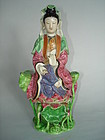 Chinese Famille Rose Porcelain Guanyin, Jiaqing (1796-1820) **On Hold*