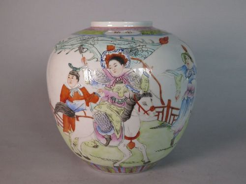 Chinese Famille Rose Porcelain Jar, late Qing or Republic c.1870-1920