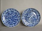 Fine Pair of Chinese Porcelain Dragon and Phoenix Dishes, 1875-1908