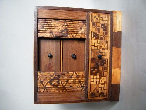 Japanese Export Marquetry Cabinet, Meiji Period (1868-1911)