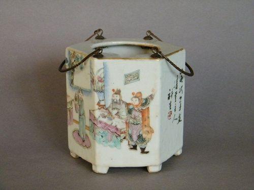 Rare Chinese Qianjiang Wine Pot Warmer Guangxu Reign - dated 1903