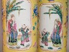 Rare Pair Straits Chinese Yellow Ground Hat Stands, Guangxu 1875-1911)