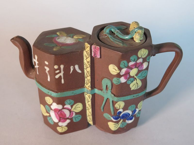 Enamelled Double Bodied Yixing Teapot from China, circa 1880-1920