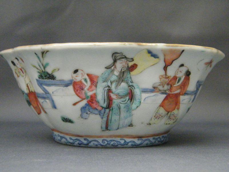 19th Century Chinese Porcelain Lotus Bowl, Tongzhi 1862-1874