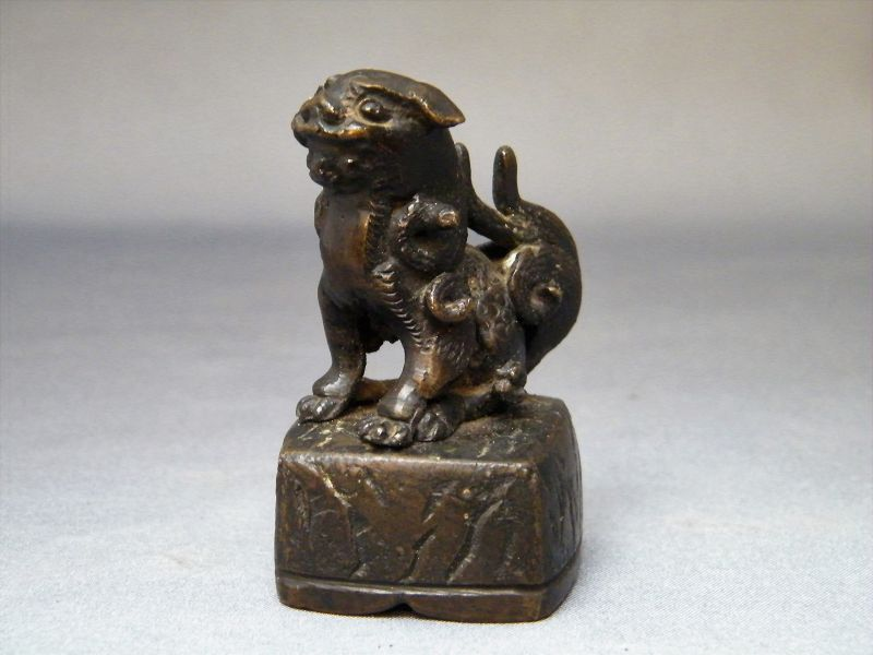 Small Chinese Bronze Lion, Ming Dynasty (1368 - 1644) or Earlier