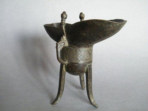 Rare 15th Century Chinese Ming Bronze Jue Dated Hongzhi 1492
