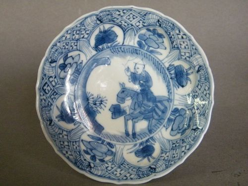 Small Blue and White Chinese Export Saucer Dish Kangxi 1662-1722