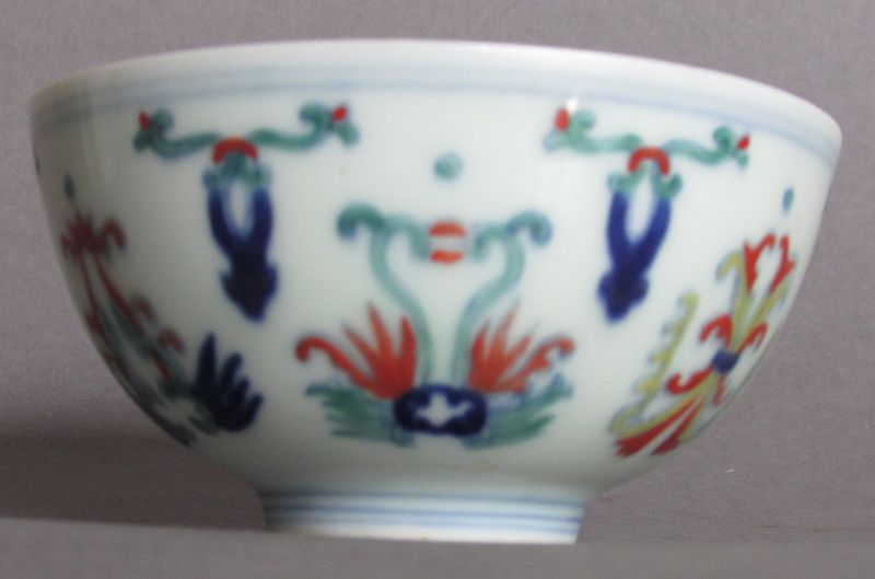 Rare Chinese Porcelain Doucai Bowl, Daoguang Mark & Period (1821-1950)