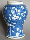 Chinese Prunus Pattern Baluster Vase Kangxi (1662-1722)