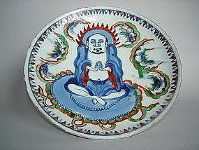 Fine Late Ming Chinese Wucai Dish - Tianqi