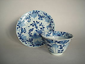 Blue/ White Chinese Export Cup Saucer - Kangxi