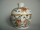 Chinese Fencai Bowl and Cover - Tongzhi mark and period