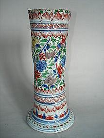 17th C Chinese Export Wucai Gu Vase neck reduced Kangxi