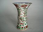 Small 17/18th Cent Chinese Export Wucai Gu Vase Kangxi