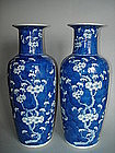Pair of Kangxi Style Rouleau Shaped Vases 19/20th Cent