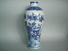 18th Century Chinese Export Vase - Qianlong
