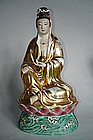 Early 20th Century Guanyin  -  Republic c1920-1940