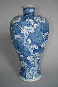Chinese Prunus Pattern Kangxi style Meiping - Guangxu