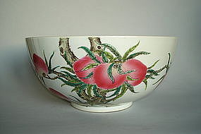 "Large  ""Peach""  Bowl - Qianlong Yu Zhi Mark - Republic"