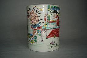 Early 18th Century Chinese  Brush Pot Yongzheng Kuixing