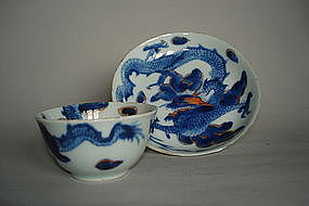 Early 18th Century Dragon Tea Bowl & Saucer - Yongzheng