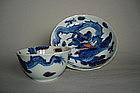 Early 18th Century Dragon Tea Bowl & Saucer - Yongzheng