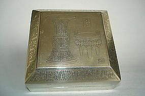Rare Paktong Scholar's Ink Stone Box 19/early 20th Cent