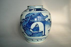 Late Ming Transitional Blue & White Jar circa 1600-1640