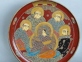 "Large Japanese ""Satsuma"" Lacquered Plaque c1900-1940"