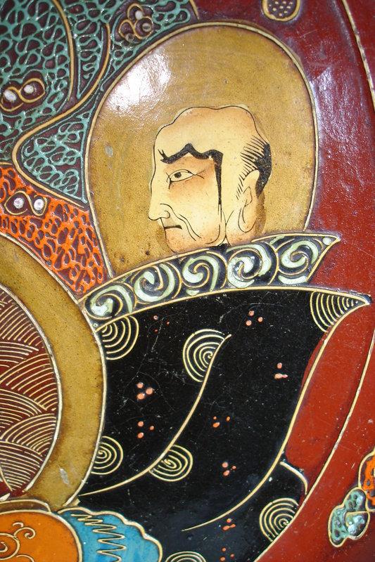 "Large Japanese ""Satsuma"" Lacquered Plaque c1900-1940"
