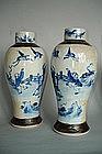 19th Century Crackle Glaze Vases  Chenghua marks  26cm