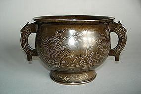 Rare early 17th Century 'Shi Sou' Bronze Censer - c 1600 to 1650