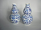 Pair 19th Cent Double Gourd Dragon Vases - Kangxi Marks