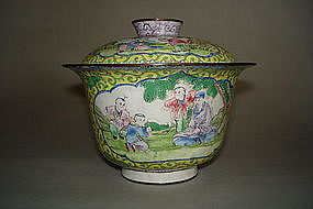 Fine 18th Century Canton Enamel Bowl & Cover - Qianlong