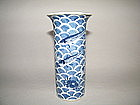 Chinese Export Kangxi Style Beaker Vase - Guangxu
