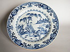 Early 18th Century Chinese Export Plate circa 1730-1750