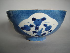 Early 18th Century Chinese Export Powder Blue Bowl