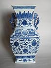 Large 18C Blue White Square Form Vase, Fanghu,Qianlong