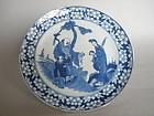 19th Century Blue & White Kangxi Style Dish - Shou Xing