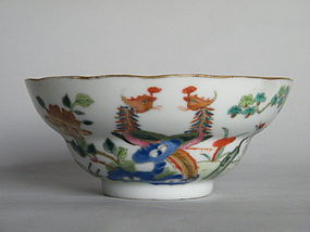 Fine  19 Cent  Famille Rose Bowl, Tongzhi Mark & Period