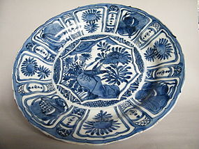 Large Late Ming Kraak Porcelain Dish, Wanli (1573-1619)