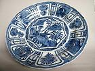 Large Late Ming Kraak Porcelain Dish, Wanli (1573-1619)