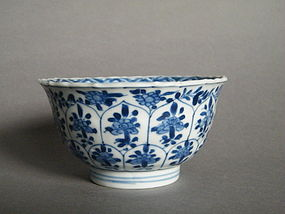 Early 18th Century Blue White Moulded Bowl - Kangxi