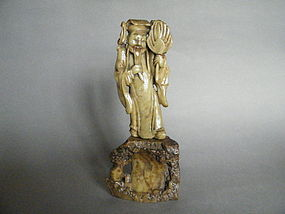 Carved Chinese Soapstone Figure - probably 19th Century