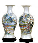2 Early 20C Chinese Famille Rose Vase Mountain Scene Mk