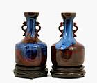 2 Chinese Republic Flambe Ox Blood Porcelain Vase Mk