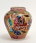 19C Meiji Japanese Kutani Monk & Shishi Vase