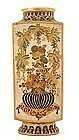 Meiji Japanese Imperial Gosu Satsuma Vase Sg