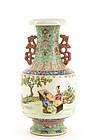 Chinese Famille Rose Beast Ears Vase Figurine Mk